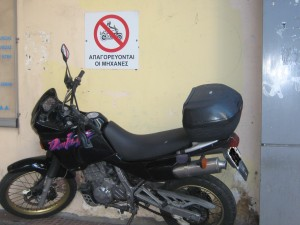 parking_athens