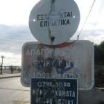 onewaystreet-moudania