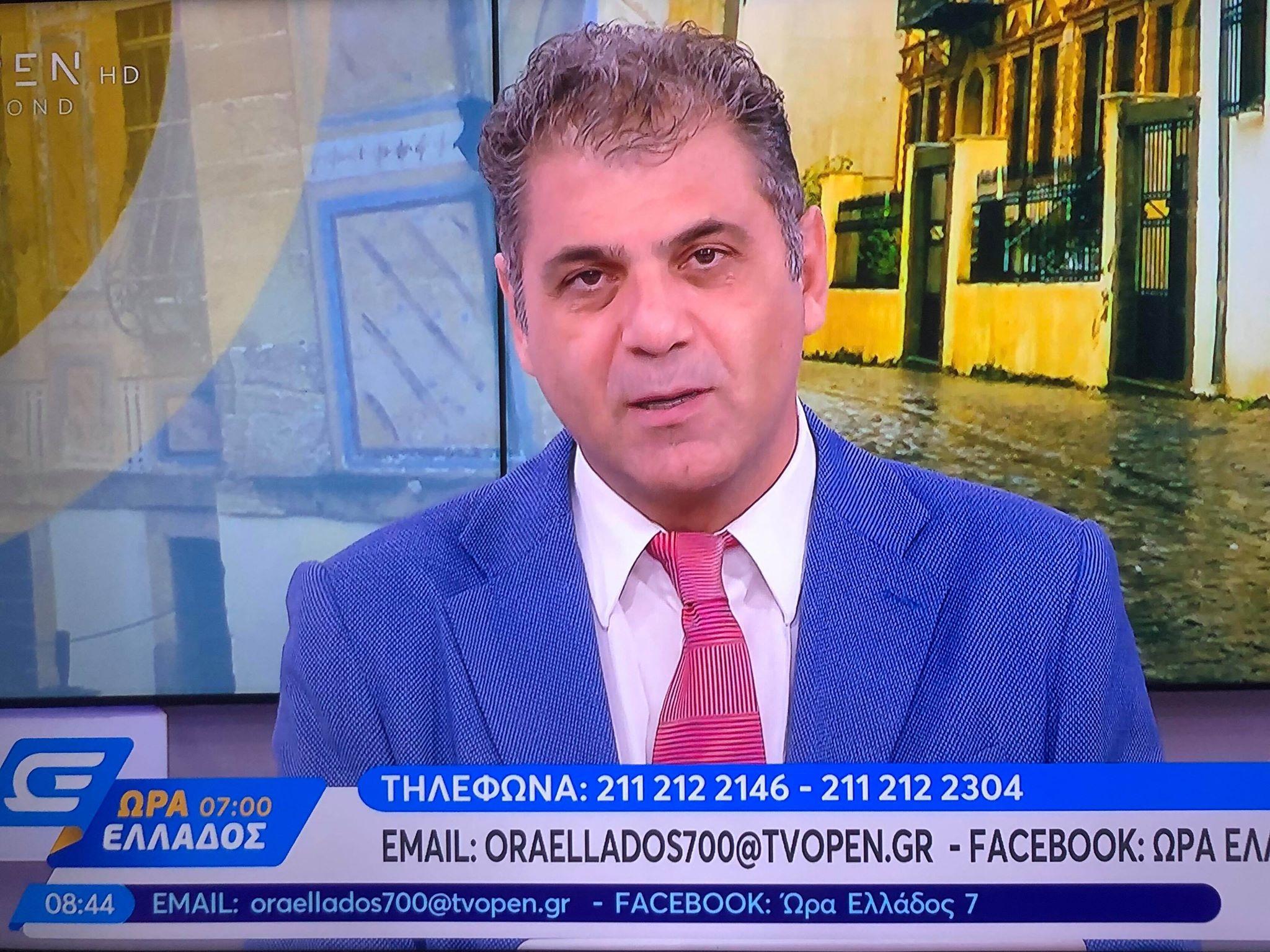 Δ. Βενιέρης στο Open: Ο κ. Τσίπρας θα έπρεπε να μιλήσει για τις εξελίξεις στην Κυπριακή ΑΟΖ και με τους αρχηγούς των κομμάτων και όχι να κάνει επικοινωνιακή διαχείριση