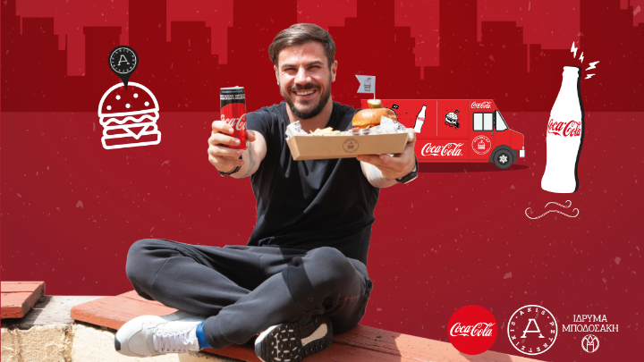 Coca-Cola & Akis Food Tour Festival στη Θεσσαλονίκη