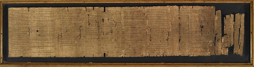 Ο πάπυρος 131 που περιέχει το «Αθηναίων Πολιτεία»