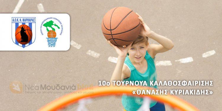 tournoua-basket