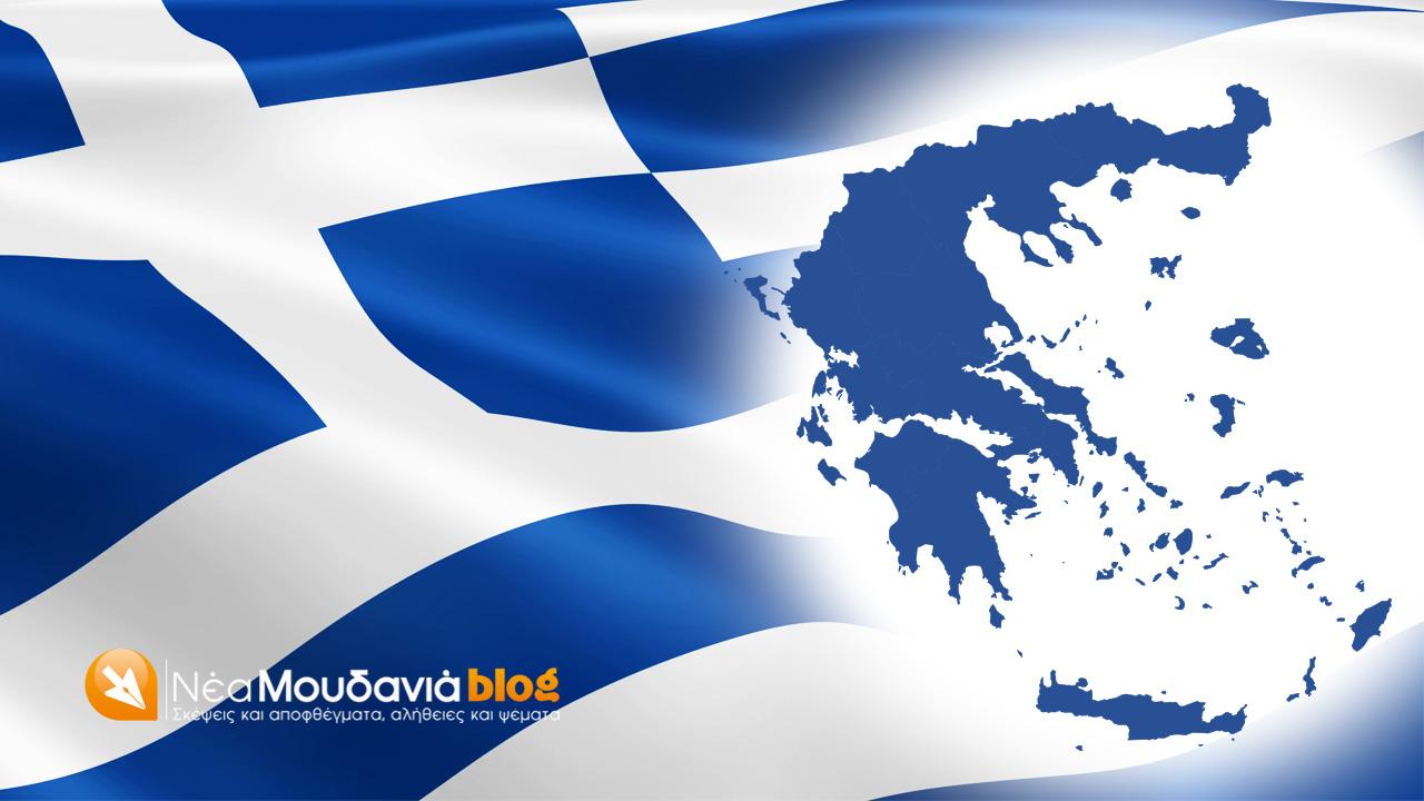 greek-flag