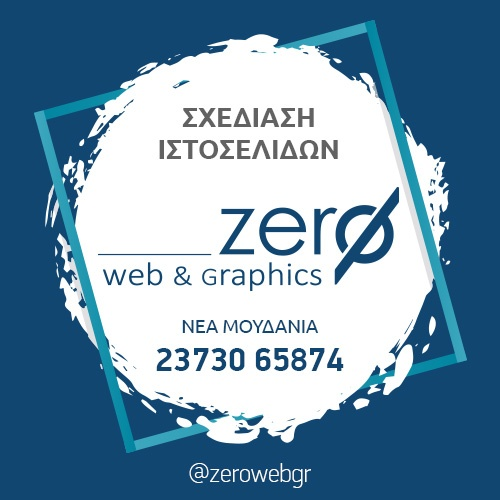 zero web & graphics