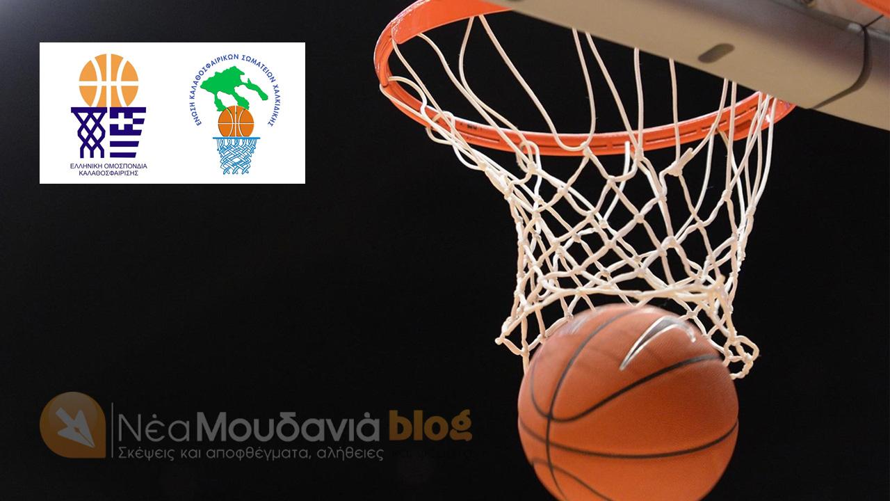 basket_xalkidiki